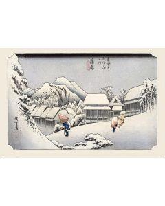 Hiroshige Kambara Poster 61x91.5cm