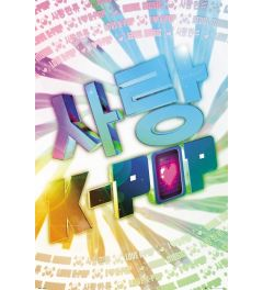 K-Pop Liefde Poster 61x91.5cm