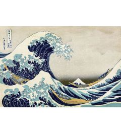 Great Wave Of Kanagawa Poster 61x91.5cm