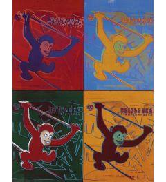 Four Monkeys,  1983