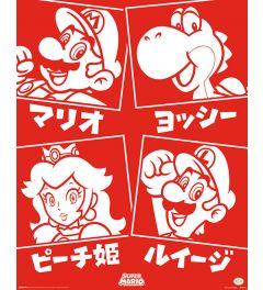 Super Mario Japanse Tekens Poster 40x50cm