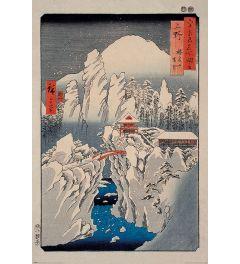 Hiroshige Snow on Mount Haruna Poster 61x91.5cm